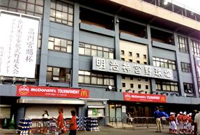 高円宮賜杯第33回全日本学童軟式野球大会