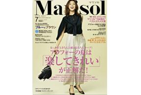 「Marisol」7月号にウタマロ石けんとウタマロリキッドが取り上げられました!