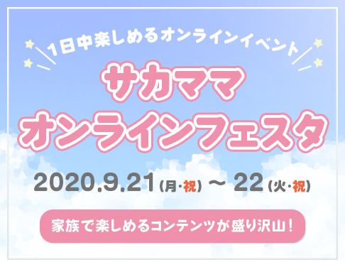 ウタマロお洗濯講座を開催します!
